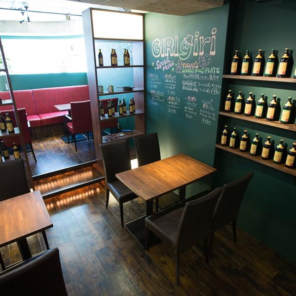 cafe&dining GIRIgiri